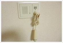 24時間会話式緊急連絡通報システム