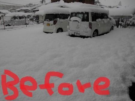 雪ビフォー
