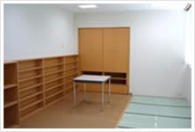 心理療法室