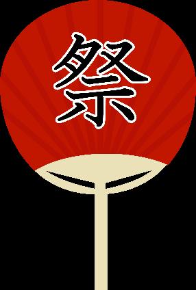 シンシア豊川