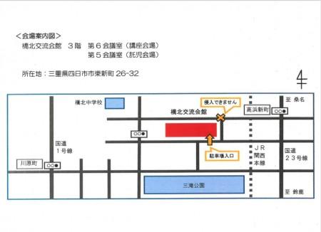 橋北交流会館地図